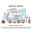 medical service website vector image vector image