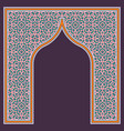 patterned arched frame in arabic traditional