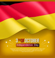germany independence day banner vector image vector image