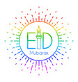rainbow greeting card for celebration holy vector image vector image