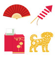 set chinese new year design elements vector image