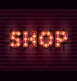 shop light banner template with lightbulb glowing vector image vector image