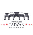 Independence Day Taiwan vector image vector image