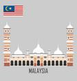 malaysia landmark masjid jamek mosque kuala vector image vector image