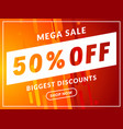 mega sale 50 percent off banner template design vector image