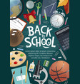 back to school card of education student supplies vector image vector image