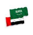 flags saudi arabia and united arab emirates