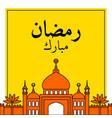 greeting card for holy month ramadan kareem vector image vector image