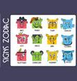 horoscope zodiac symbols vector image vector image
