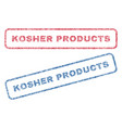 kosher products textile stamps vector image vector image