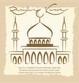 ramadan kareem vintage poster with mosque vector image