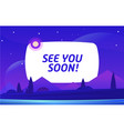 see you soon night environment with sky vector image vector image