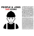 worker icon with bonus vector image vector image