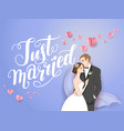 art bride and groom card vector image vector image