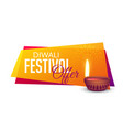 diwali festival offers voucher banner design vector image vector image
