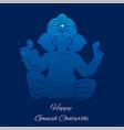 festival of ganesh chaturthi celebration vector image