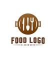 modern minimalist logo food cooking logo vector image