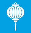 red chinese lantern icon white vector image vector image