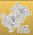 rosh hashanah greeting card with pomegranate vector image vector image
