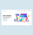 web site design template project vector image