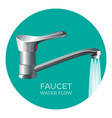 faucet water flow promo logo with modern tap vector image vector image