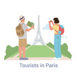 tourists on vacation in paris sightseeing vector image vector image