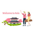 welcome to asia travelers greeting chinese area vector image vector image