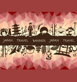 banner on a theme of travel to japan vector image