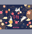 banner wishing happy mid autumn festival vector image vector image