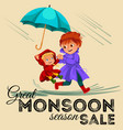 family woman with girl walking rain with umbrella vector image
