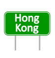 Hong Kong road sign vector image
