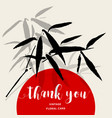 ink drawing greeting card with a bamboo vector image