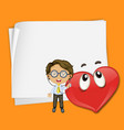 blank paper banner with happy heart emoticon vector image