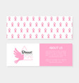 breast cancer fund card template banner brochure vector image
