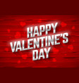 happy valentines day greeting card design vector image