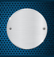 round metal plate on blue perforated background vector image vector image