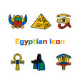 set design colored egypt travel icons culture vector image vector image