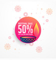 creative diwali sale banner design with burning vector image vector image
