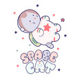 cute kawaii cat travels in space and the vector image vector image