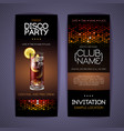 disco invitation to cocktail party vector image vector image