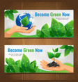 ecology horizontal banner set vector image vector image