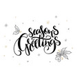 hand lettering christmas greetings text - vector image vector image