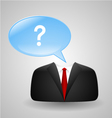 hiring icon vector image