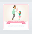 mom giving cotton candy to her daughter happy vector image vector image