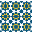 moroccan style mosaic pattern vector image vector image