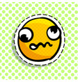 discouraged yellow smile vector image vector image