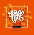 fall sale background design with colorful paper vector image vector image