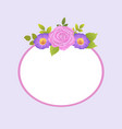 rose and purple daisy flowers photo frame greeting vector image vector image