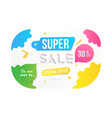 super sale 30 off discount banner template for vector image vector image