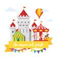 amusement park or funfair design vector image vector image